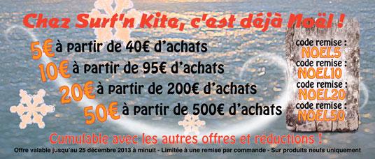 surfnkite-c-est-deja-noel-2013